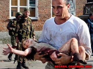Beslan survivor